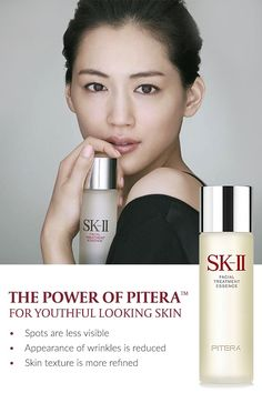 Change your skin's destiny now and for the next 10, 20 and 30 years with SK-II's signature product and most awarded bestseller, Facial Treatment Essence. With over 90% Pietra, Facial Treatment Essence helps to improve the appearance of 5 dimensions of beautiful skin. Get crystal clear skin now and always with SK-II.