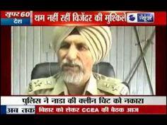 Vijender Singh: Punjab police rejects NADA's report