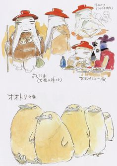 Spirited Away, Ghibli ✤ || CHARACTER DESIGN REFERENCES | キャラクターデザイン |