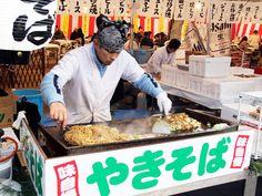 Snapshots from Japan: Street Fair Food in Kyoto