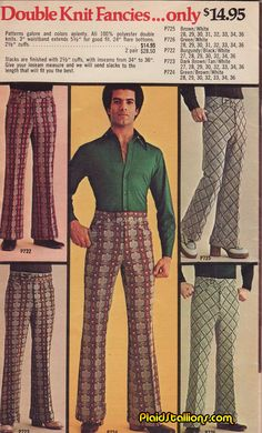 These pants look like those pictures they make you look at during an eye exam where you're supposed to pick out the number.