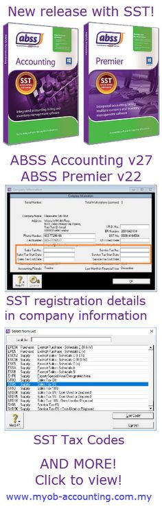 New release! ABSS Accounting v27 and ABSS Premier v22 with Sales Tax and Services Tax compliance features