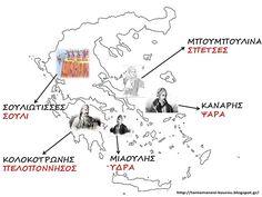Flower Drawing Images, Beautiful Flower Drawings, Most Beautiful Flowers, Greek Language, National Days, Greek History, 25 March, Nursery School, Flower Aesthetic