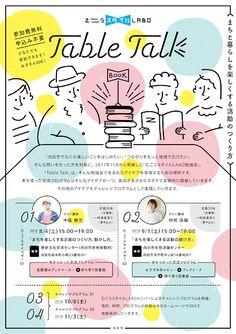 studio-L blog Design Food, Web Design, Japan Design, Page Design, Flyer Design, Book Design, Layout Design, Design Ideas, Design Typography