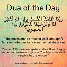 #Dua #of #the #Day Prayer Verses, Quran Verses, Quran Quotes, Faith Quotes, True Quotes, Qoutes, Duaa Islam, Islam Hadith, Islam Quran