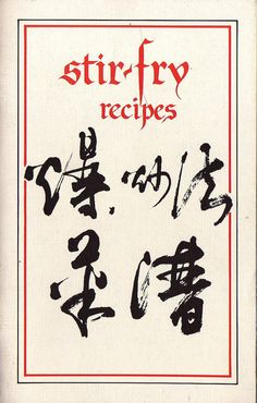 STIRFRY RECIPES   Vintage    1986    Classic Chinese by BunnysLuck,