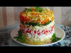 """Очень вкусный и нежный салат """"Бархат """" (Salad """"Velvet"""") - YouTube"""
