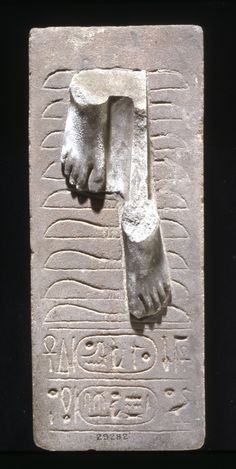 Sandstone statue base of Ramses II: cuboidal and inscribed on all sides. Egypt, 19th Dynasty. British Museum