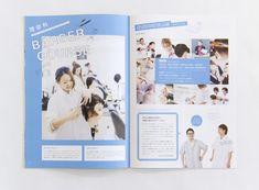 学校案内パンフレット2015 | 大阪のデザイン会社|G_GRAPHICS INC.