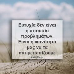 Love Poems, Love Quotes, Quotes Quotes, Philosophical Quotes, Motivational Quotes, Inspirational Quotes, Perfect Word, Greek Quotes, True Words