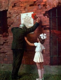 We tend to forget how horrific World War II was for the Soviet Union. Here's a fascinating collection of Soviet War paintings. 1 Clipart, Social Realism, Soviet Art, Film Inspiration, World War One, Russian Art, Historical Pictures, Military Art, Wwii