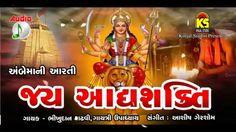 9 Best Jay Aadhya Shakti Aarti images   Shakti, Audio songs, Singer