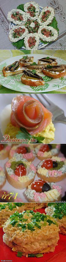 Праздничный стол -быстро и вкусно))))))
