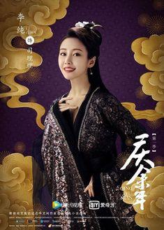 Chun Li, Kdrama, Female Assassin, Life Tv, Oriental, China Girl, Joy Of Life, Traditional Fashion, Images Google