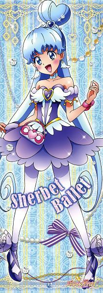 Tags: Anime, Ballerina Outfit, Tiara, Cure Princess, HappinessCharge Precure!, Shirayuki Hime, Satou Masayuki