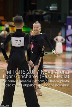 Фотографии Ольги Ситниковой