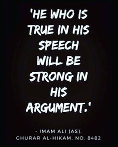 Quran Quotes Inspirational, Islamic Love Quotes, Religious Quotes, Hazrat Ali Sayings, Imam Ali Quotes, Deep Words, True Words, Love My Parents Quotes, Allah