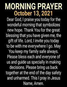 🙏 Morning Prayer For October 13, 2021 💝 Quotes Made with Love