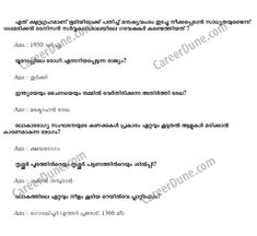 PSC Malayalam General Knowledge Questions and Answers For All PSC Exams in Malayalam. LDC, Last Grade Questions Gk Questions And Answers, Question And Answer, Resume Format For Freshers, Online Mock Test, Improve Yourself, Finding Yourself, Geometry Worksheets, Gernal Knowledge, Photography Poses Women