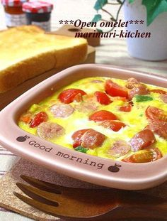 Toaster Oven Recipes - Toaster Oven Omelette With Colorful Vegetables Toaster Oven Cooking, Toaster Oven Recipes, Microwave Recipes, Microwave Food, Toaster Ovens, Eggs In Oven, Boat Food, Sandwich Fillings, Oven Canning