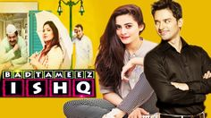 Badtameez Ishq | New Pakistani Telefilm | Romantic Comedy | Waseem Abbas...