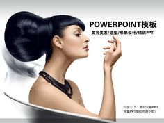 Female makeup colorful PPT templates powerpoint #PPT# PPT background templates PPT dynamic background image powerpoint ★ http://www.sucaifengbao.com/ppt/meirong/