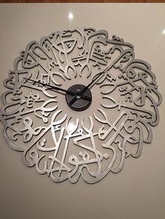Wooden Surah Ikhlas wall clock modern islamic by ModernWallArt1