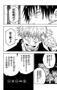 Manga Anime, Manga Art, Anime Art, Pretty Boy Swag, Anime Reccomendations, Cowboy Bebop, Manga Pages, Art Reference Poses, Free Prints