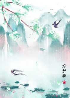 Spring Poster Design In The Rain Japanese Painting, Chinese Painting, Japanese Art, Chinese Background, Art Asiatique, Abstract Nature, China Art, Scenery Wallpaper, Fantasy Landscape