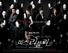 韓国ドラマ「ミス・リプリー」キャスト :韓国ドラマあらすじ出演者情報3