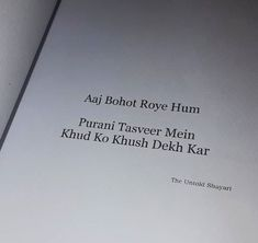 Purana dard or purani yaadein Diary Quotes, Poem Quotes, True Quotes, Deep Words, True Words, Quitting Quotes, Bliss Quotes, Touching Words, Inspirational Poems