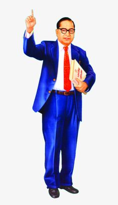 ambedkar standing full png photo and images Studio Background Images, Banner Background Images, Background Images Wallpapers, Backgrounds, Editing Background, Lights Background, Live Wallpapers, New Images Hd, Pictures Images