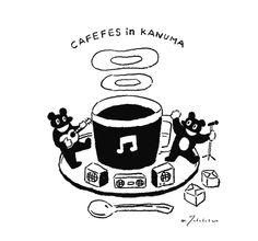 Cafe-Fes in Kanuma - Masao Takahata