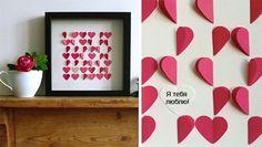 Сердечки и валентинки для любимого человека