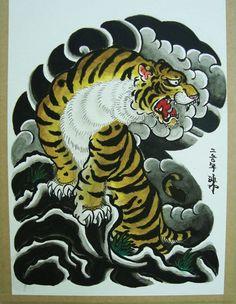 Japanese Tiger Tattoo, Japanese Tattoo Symbols, Japanese Tattoo Designs, Traditional Tiger Tattoo, Traditional Japanese Tattoos, Korean Art, Asian Art, Tiger Tattoo Design, Tiger Painting