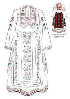 Baba Marta, Frame Border Design, Russian Folk Art, Folk Embroidery, Best Face Products, Ethnic Fashion, Colouring Pages, Easter Crafts, Traditional Outfits