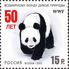 File:Stamp of Russia 2011 No 1523.jpg