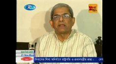 Best Noon TV Bangladesh News 21 November 2016 Today Bangla Online News