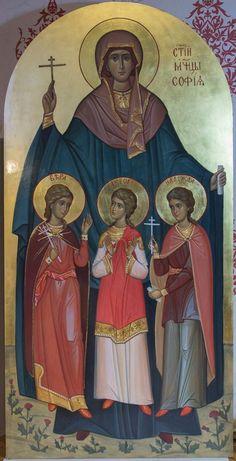 Sophia with her daughters: Faith, Hope & Love Byzantine Icons, Sacred Feminine, Orthodox Christianity, Religious Icons, Catholic Art, Jesus Christ, Saints, Religion, Princess Zelda