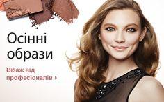 http://www.marykay.ua/nataliy.znakovskay/uk-UA/Pages/default.aspx