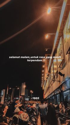 Quotes Rindu, Story Quotes, Tumblr Quotes, Mood Quotes, Morning Quotes, Daily Quotes, Positive Quotes, Hight Light, Wattpad Quotes