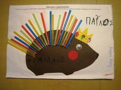 ΧΕΙΜΕΡΙΑ ΝΑΡΚΗ-ΑΡΧΙΚΗ Craft Activities, Preschool Crafts, Animal Crafts, School Projects, Diy And Crafts, Education, Winter, Autumn, Animales