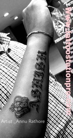 Crown 👑 Name tattoo design...!! #bestfemaleartist #bestwork #bestfemaleartist #mp #Name #bestfemaleartist #bestwork #bestfemaleartist #mp #indore #inklover #ink💉 #inlove #inkgirl #name #nametattoo #shading #tattoo #art🎨 #artist #female #nametattoo #infinitytattoo #annurathore #annu_rathore😊😊 #annuartist #annu #annu_rathore ❤️ #femaleartist #besttattoodesigns #besttattoosrtist #annu_rathore😊😊 #annu_rathore #mp #indore #instagram #instalover #inklover #ink💉 #inlove #inkgirl #name… Tattoo 2017, Tattoo Art, Name Tattoo Designs, Indore, Inked Girls, Crown, Female, Tattoos, Artist