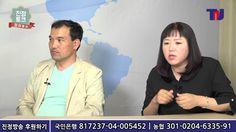 [정미홍의 진정토크] 드러나는 부정선거 의혹
