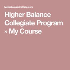 Higher Balance Collegiate Program » My Course Programming, Computer Programming, Coding