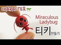 미라큘러스 레이디버그~ 티키 만들기/How to make Miraculous ladybug Tikki - YouTube