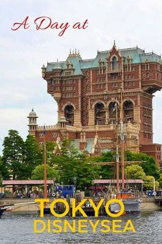 Guide and tips to spending the day at Tokyo DisneySea with kids   Japan with kids