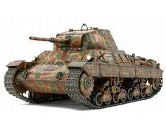 The Tamiya 1/35 Italian P40 Heavy Tank from the plastic tank model kits range accurately recreates the real life WWII era Italian tank.