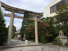 晴明神社 Kyoto Japan