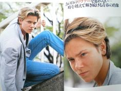 river phoenix family | Free Shipping River Phoenix Japanese Photographs Collection Book RARE ...